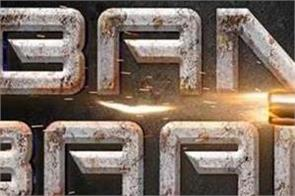action director amin khatib will direct the action sequence of  bang bang