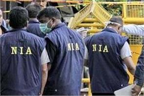 nia arrests doctor in lashkar terror group recruitment case of 2012