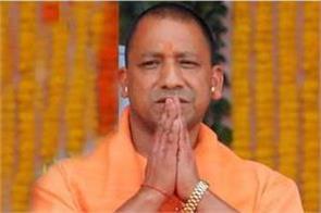 cm yogi says corona virus will be defeated soon by shah s