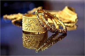 government launches online registration hallmarking centers