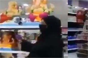 muslim woman insulted lord ganesha