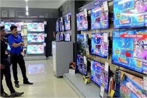 ban on tv import will help domestic industry