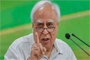 congress not on loved ones bjp needs a surgical strike sibal