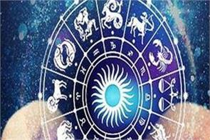 astrologers in research even the lines of death cannot change hands