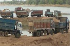 public interest petition filed again for illegal mining in punjab