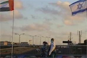 uae formally ends israel boycott amid u s brokered deal