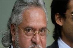 documents related to vijay mallya missing in supreme court