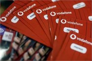 vodafone idea s problems increased this premium plan may be closed