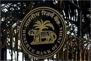 rbi announces rs 20 000 crore special omo two phases