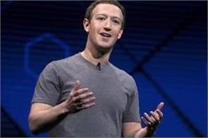 facebook boss mark zuckerberg joins centibillionaire club