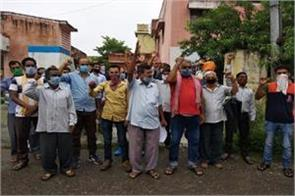 phe daily wagers protest against govt in bilawar kathua
