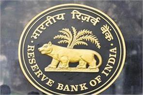 operation public sector banks government former deputy governor rbi