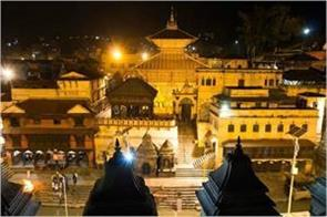 corona came between pashupatinath temple and indian devotees