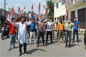 panthers party protest in demand of statehood for jammu kashmir