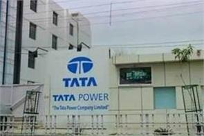 ihcl joins tata power to supply solar power to its hotels in mumbai