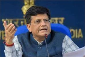need to benefit from technology to improve health  goyal