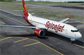 spicejet gives the option to book the entire queue for a passenger