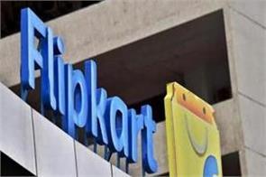 after amazon flipkart will also enter e pharmacy
