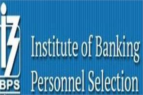 ibps po notification 2020 released application begins today