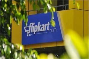 independence day sale flipkart more than 450 vendors five days