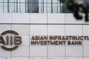 india s 8 billion health infra project may get funds from china s aiib