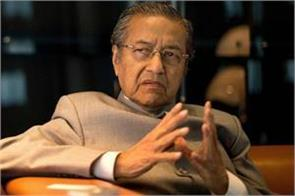 commenting on kashmir former malaysian pm gets heavy