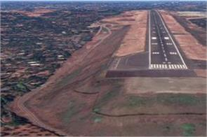 kozhikode airport and runway described air india most beautiful
