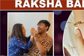 shilpa daughter samisha celebrates first rakhi and see other stars celebration