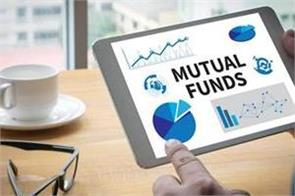 mutual fund investment in reit tripled to rs 735 crore in first half of the year