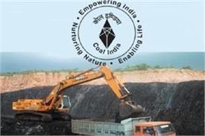 coal india awarded 2 900 crore contract belas belarusian company