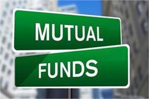 number of mutual fund folios increased 1 8 million june quarter