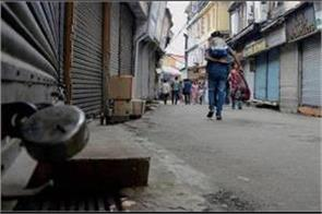 administration strict cases filed against those who violate curfew rules