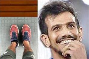 chahal tried to troll dhawan shikhar said you have a new engagement you move
