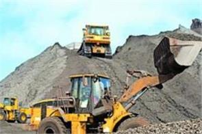 illegal mining punjab government dc issued notice