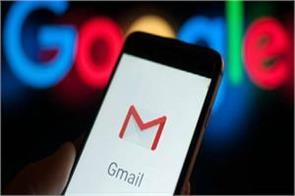 gmail down users upset over sending email and login
