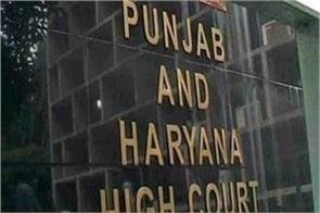 courts will remain closed on saturday sunday in punjab haryana chandigarh