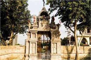 jai shri ram echoed even in ravana birthplace