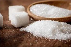 sugar prices may increase because of this the government will decide