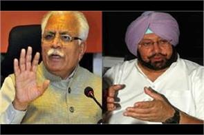meeting between haryana and punjab chief minister on syl issue tomorrow