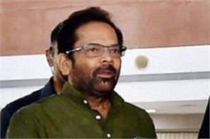 naqvi says india became self reliant and also stronger by pm modi efforts
