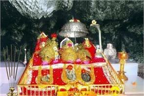 important instructions for mata vaishno devi yatra