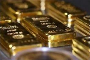 gold one percent silver two and a half percent costlier