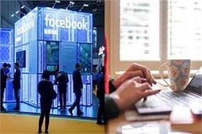 facebook employees to do work from home by july 2021