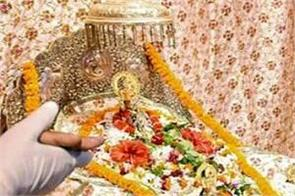 this temple in ayodhya has special relation with the family of lord rama
