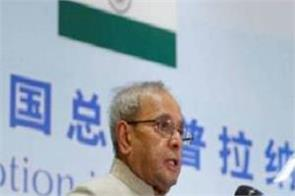 former president pranab mukherjee critical condition health bulletin