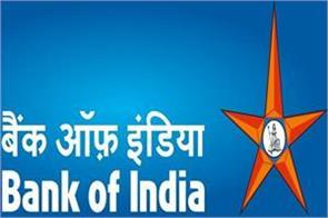 bank of india s first quarter profit more than tripled to rs 844 crore