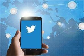 on-raksha-bandhan-2020-twitter-is-asking-users-to-make-a-promise