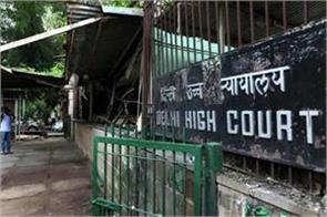 delhi hc refuses to hear plea against sending rs 15 crore to pm cares