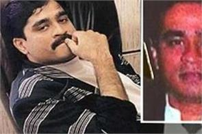 dawood s pakistan base exposed mafia don reaches shelter