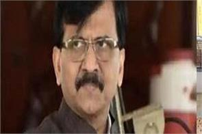 sanjay raut voice changed as soon as he got into controversies